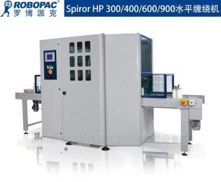 Spiror HP300/400韶關纏繞打包機銷售東莞薄膜捆扎機選購