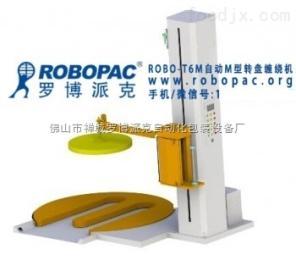 供应兴宁家用电器栈板PE缠绕膜裹膜机