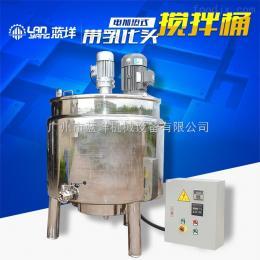 jbt廣州不銹鋼電加熱攪拌桶100L 多功能發酵罐 液體保溫預熱罐 廠家直銷