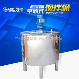 jbt广州蓝垟不锈钢搅拌桶 蜂蜜储罐 厂家直销
