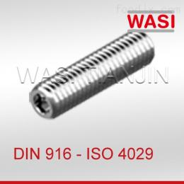 DIN916DIN916內六角凹端緊定螺釘
