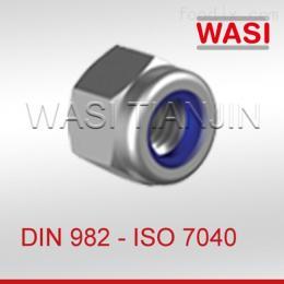DIN982DIN982尼龙嵌件锁紧螺母高型ISO7040