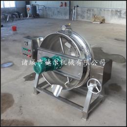 DER-500L肉粽油饭蘸酱搅拌锅厂家供应电加热夹层锅