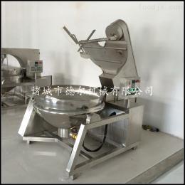 DEER100-600L供應100-600L行星攪拌炒鍋全自動不銹鋼商用炒菜機