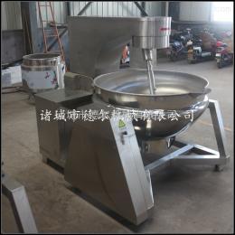 DER-100L核桃炒貨機電加熱行星攪拌炒鍋