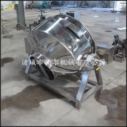 DER-100L毛豆蒸煮鍋 食品級304不銹鋼可傾式燃氣加熱夾層鍋