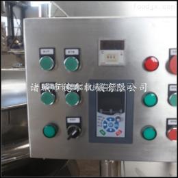 DER-300L瓜子炒货机电加热行星搅拌炒锅