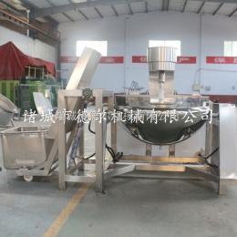 100L火锅底料炒料机 不锈钢自动上料机