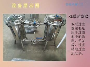 齊全盒裝血豆腐生產線
