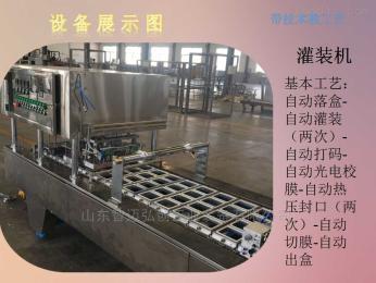 齊全血豆腐生產線價格