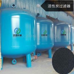 ZTL400-3600活性炭过滤器  汉源环保厂家促销