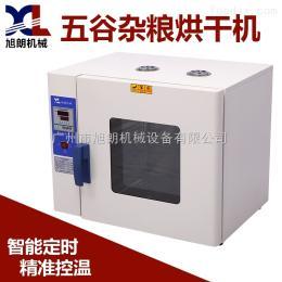 HK-350A+智能数显电热鼓风干燥箱 食品烘干箱 中药材烘干箱