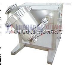 SHB-10廣東三維混合機價格、混合機參數、價格、圖片