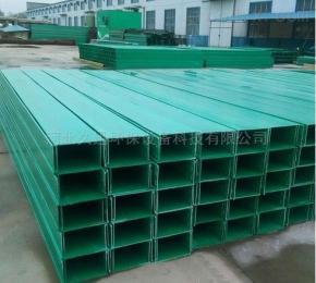 100玻璃鋼電纜橋架設計標準