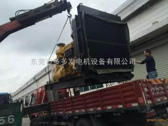 THK-90GF东莞发电机出租