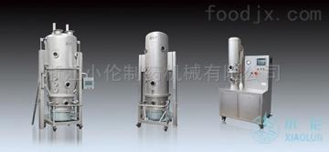 FBG系列沸騰干燥制粒機