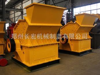 pxj西安石粉粉碎设备厂家 高效河卵石破碎机