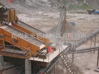 changhong防城港大型矿山粉碎设备生产线矿山粉碎设备出料均匀破碎机