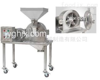 GH-8型五谷杂粮磨粉机 食品药品级粉碎机