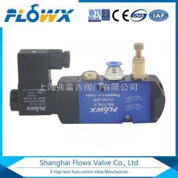 FLXC-2/5两位五通电控电磁阀,贴板式电磁阀与汇流板式电磁阀主要区别