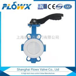碳钢衬四氟PTFE电动碟阀,用于高盐废水