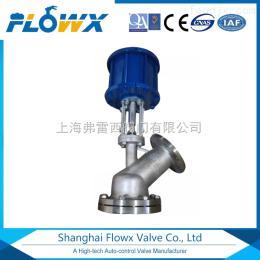 上展式用于有搅拌器的反应釜气动泄料阀