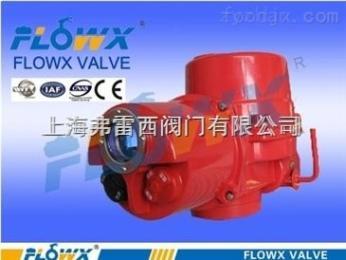 FQ電動對夾蝶閥、除霧器沖洗水泵去事故噴淋閥