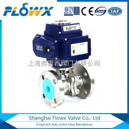 Q41F气动法兰球阀FLXC-2/5单电控两位五通电磁阀