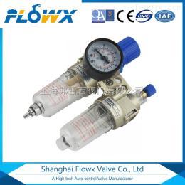 弗雷西附件气源处理器,过滤减压阀 FLXY-2(两联件)及FLXY-3(三联件) 压缩空气