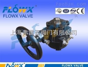 FLX-010C蝶閥緊急切換離合器,弗雷西法蘭球閥附件
