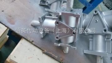 ARA1語英專業生產供應ARA系列齒輪轉向箱 結實耐用 價格合理