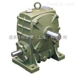 WPA120语英专业生产供应WPA120系列蜗轮蜗杆减速机 结实耐用 价格合理