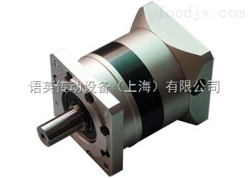 PL90语英专业供应PL90精密行星减速机,结实耐用,