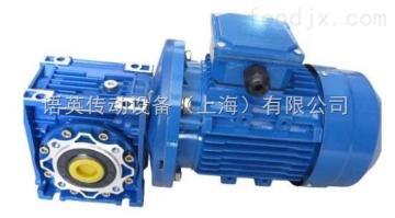 RV63上海语英热销RV63系列铝合金蜗轮蜗杆减速机,结实耐用,价格实惠。