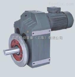 FF77语英专业生产供应FF77系列平行轴斜齿轮减速机 结实耐用 价格实惠