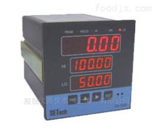 SETech YD-100S显示仪表