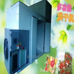 魷魚片絲箱式熱泵烘干機
