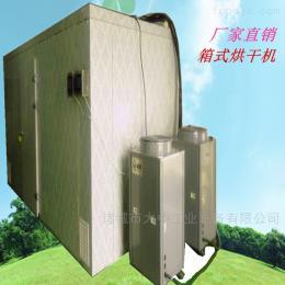 齐全食品面条空气能热泵烘干机设备