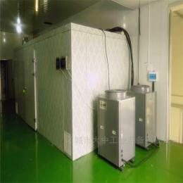 梅子干箱式空气能源热泵烘干设备