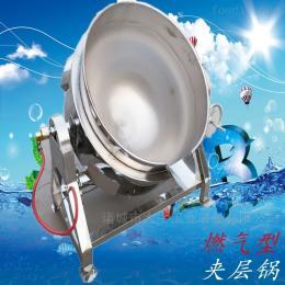 可倾斜式夹层锅设备