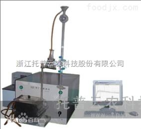 HZF-150電子式粉質儀
