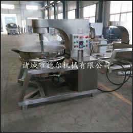 200L全自动酱料生产设备 辣椒酱炒锅 香菇酱行星搅拌炒锅