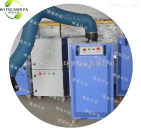 BY-1500博越环保焊烟净化器厂家焊接烟尘净化器