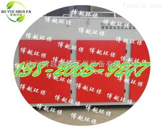 BY-DLZ2500博越环保BY-DLZ2500工业低温等离子废气处理设备废气净化设备