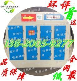 BY-5000博越环保化工废气处理设备喷涂厂废气净化设备