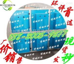 BY-3000博越环保低温等离子废气净化器设备制药厂工业废气净化设备