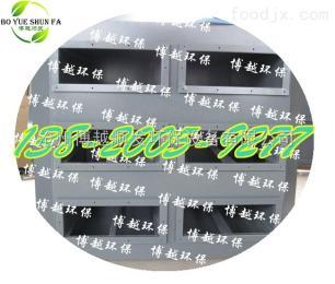 BY-3000供应喷漆房活性炭废气净化器橡胶厂废气处理设备
