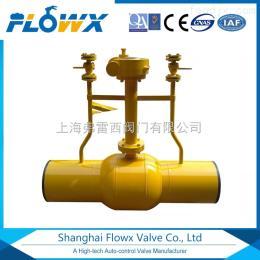 进口整体式焊接不锈钢球阀 涡轮埋地不锈钢球阀用于煤气和热力供应管道