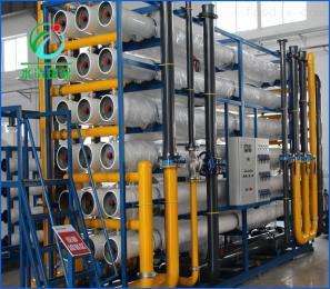 脱硫废水处理,免费设计处理方案