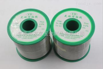 焊錫線廠家選友東五金焊接材料,專業從事無鉛焊錫絲